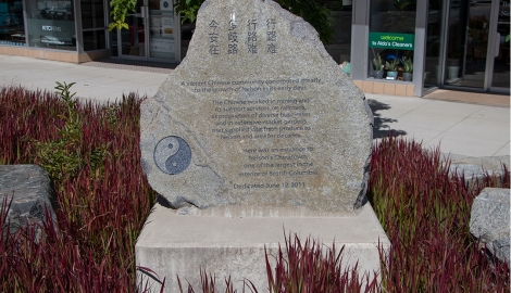 Commemorative Chinatown Rock